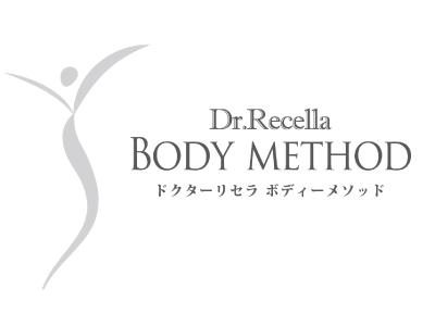 ブライダル 痩身プログラム